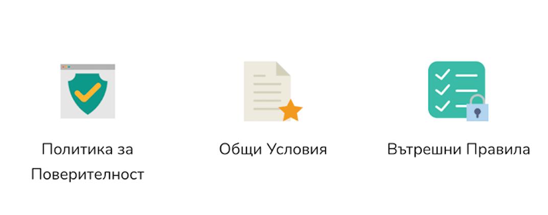 Софтуер за управление на лични данни